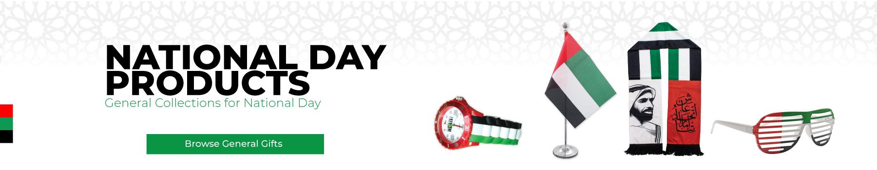 UAE National Day Celebration Products