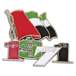 1971 UAE Flag Badges TZ-NDB-15
