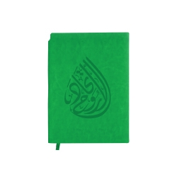 UAE A5 Size PU Leather Notebook TZ-MB-05-CC