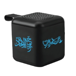 Mini Cube Bluetooth Speaker TZ-MS-06