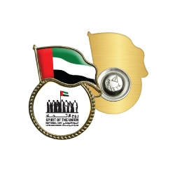UAE Flag Metal Badges TZ-2094-G-UAE