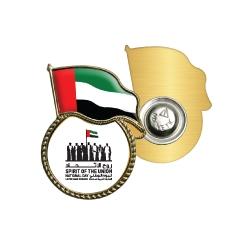 UAE Flag Metal Badges TZ-2094-G-UAE