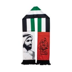 UAE Flag with Sheikh Zayed Photo TZ-SC-07