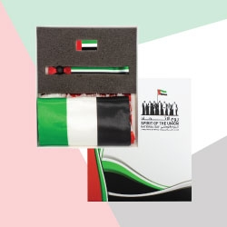 UAE National Day Gift Sets TZ-NDG-13