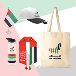 UAE National Day Gift Sets TZ-NDG-16