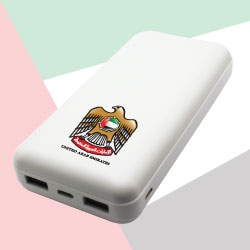 UAE Power Bank 20000 mAh TZ-JU-PB-20000