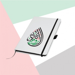 UAE White Cover A5 Size PU Notebook TZ-MB-05-WW