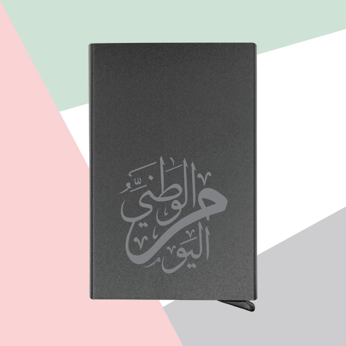 Business-Card-Holder-with-The-Day-of-the-Union-Printing-TZ-BCH-02-01