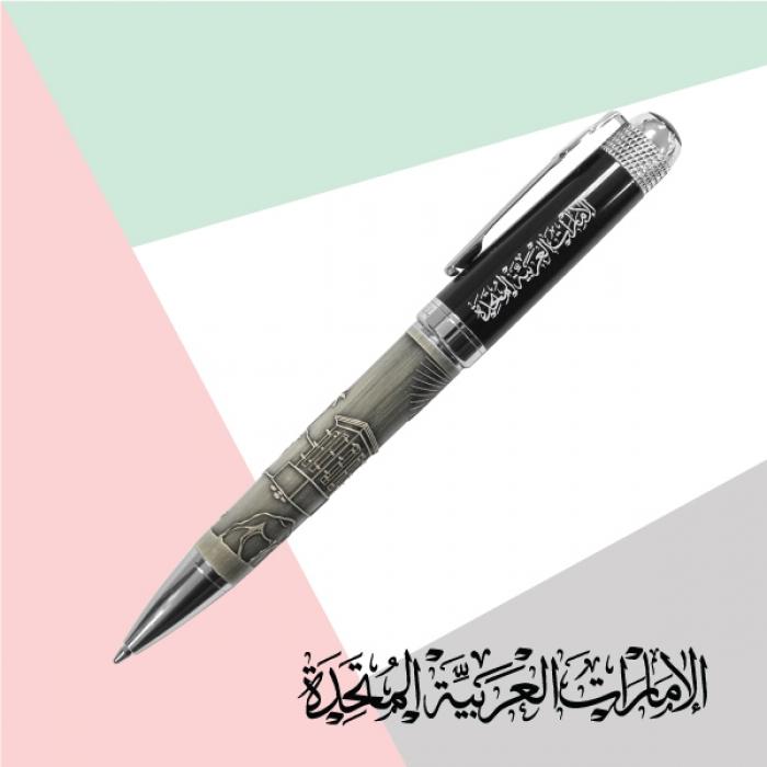 UAE-Dorniel-Pen-TZ-PN52