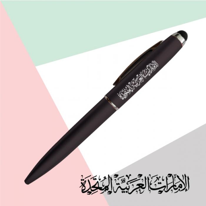UAE-Rubberized-Metal-Pen-TZ-PN27-BK