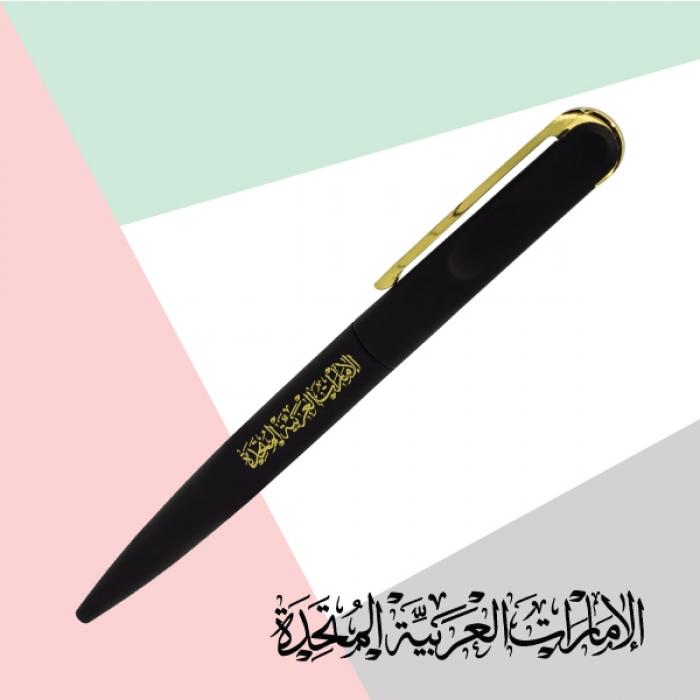 UAE-Rubberized-Metal-Pen-TZ-PN37