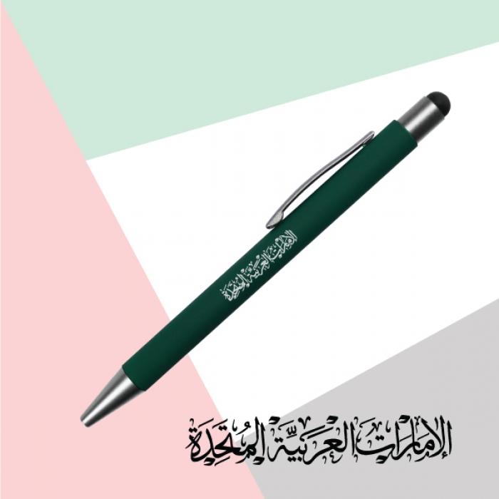 UAE-Stylus-Metal-Pen-TZ-PN42-GR