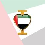 I Love UAE Flag Pin Badges TZ-2082-G