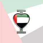 I Love UAE Flag Pin Badges TZ-2082-N