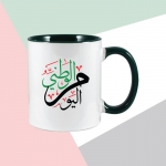 Two-Tone-Sublimation-Mug-with-The-Day-of-the-Union-Printing-TZ-168-02