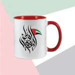 Two-Tone-Sublimation-Mug-with-The-Day-of-the-Union-Printing-TZ-168-03