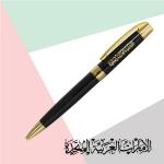 UAE-Dorniel-Metal-Pen-TZ-PN51-BK