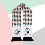 UAE-Flag-Knitted-Scarf-TZ-SC-01-2