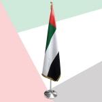 UAE-Flag-Metal-Stand-TZ-UAE-FS-L