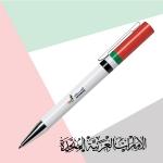 UAE-Flag-Pen-with-Emirates-Logo-TZ-MAX-ET-UAE-3
