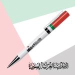 UAE-Flag-Pen-with-National-Day-Printing-TZ-MAX-ET-UAE-2