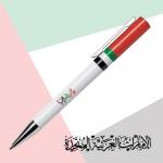 UAE-Flag-Pen-with-Our-Emirates-Lives-Printing-TZ-MAX-ET-UAE-4