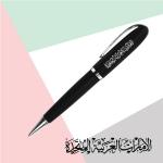 UAE-High-Quality-Metal-Pen-TZ-PN03-BK
