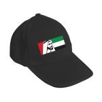 UAE-National-Day-Cotton-Cap-TZ-BCC-09
