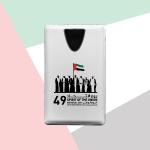 UAE-Powerbank-TZ-JU-PB-8000-4