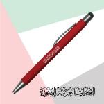 UAE-Stylus-Metal-Pen-TZ-PN42-R