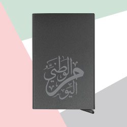 Business Card Holder with The Day of the Union Printing