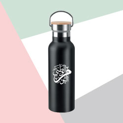Stainless Steel & Bamboo Flask with The Day of the Union Printing