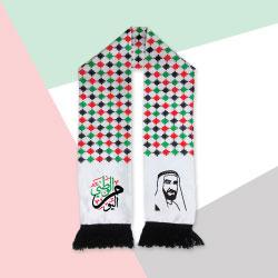 UAE Flag Knitted Scarf TZ-SC-01-2