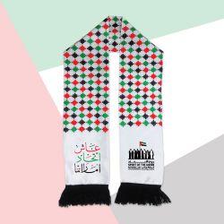 UAE Flag Knitted Scarf TZ-SC-01-4
