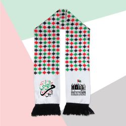 UAE Flag Knitted Scarf TZ-SC-01-5