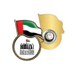 UAE Flag Design Metal Badges TZ-2094-G-UAE