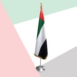 UAE Flag Metal Stand TZ-UAE-FS-L