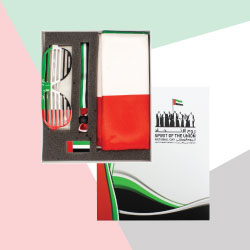 UAE National Day Gift Sets TZ-NDG-12