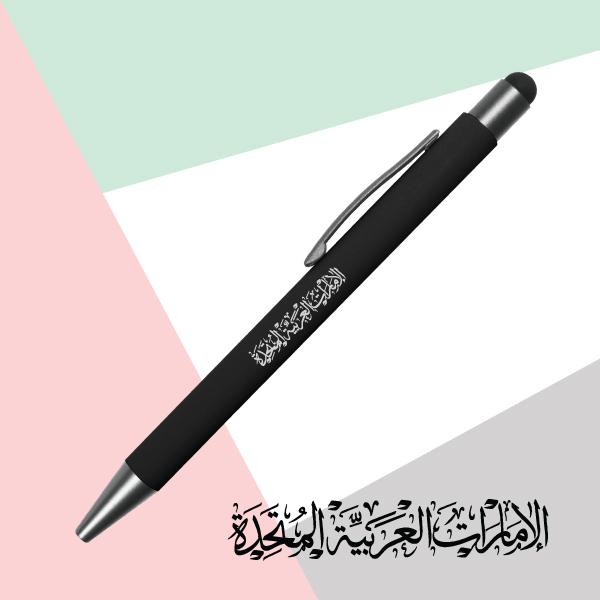 United Arab Emirates Black Stylus Metal Pen TZ-PN42-BK