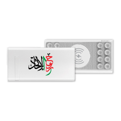 UAE Wireless Power Bank TZ-JU-WPB-10000-W-1
