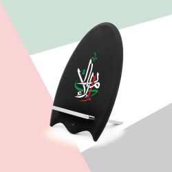 Wireless Charger Stand with Emirates Printing